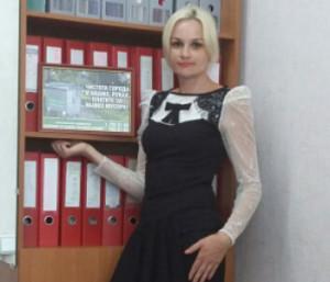 Клочко Светлана Алексеевна