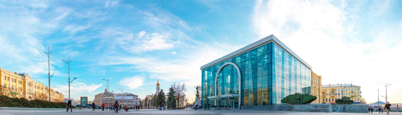 Центр Харьков