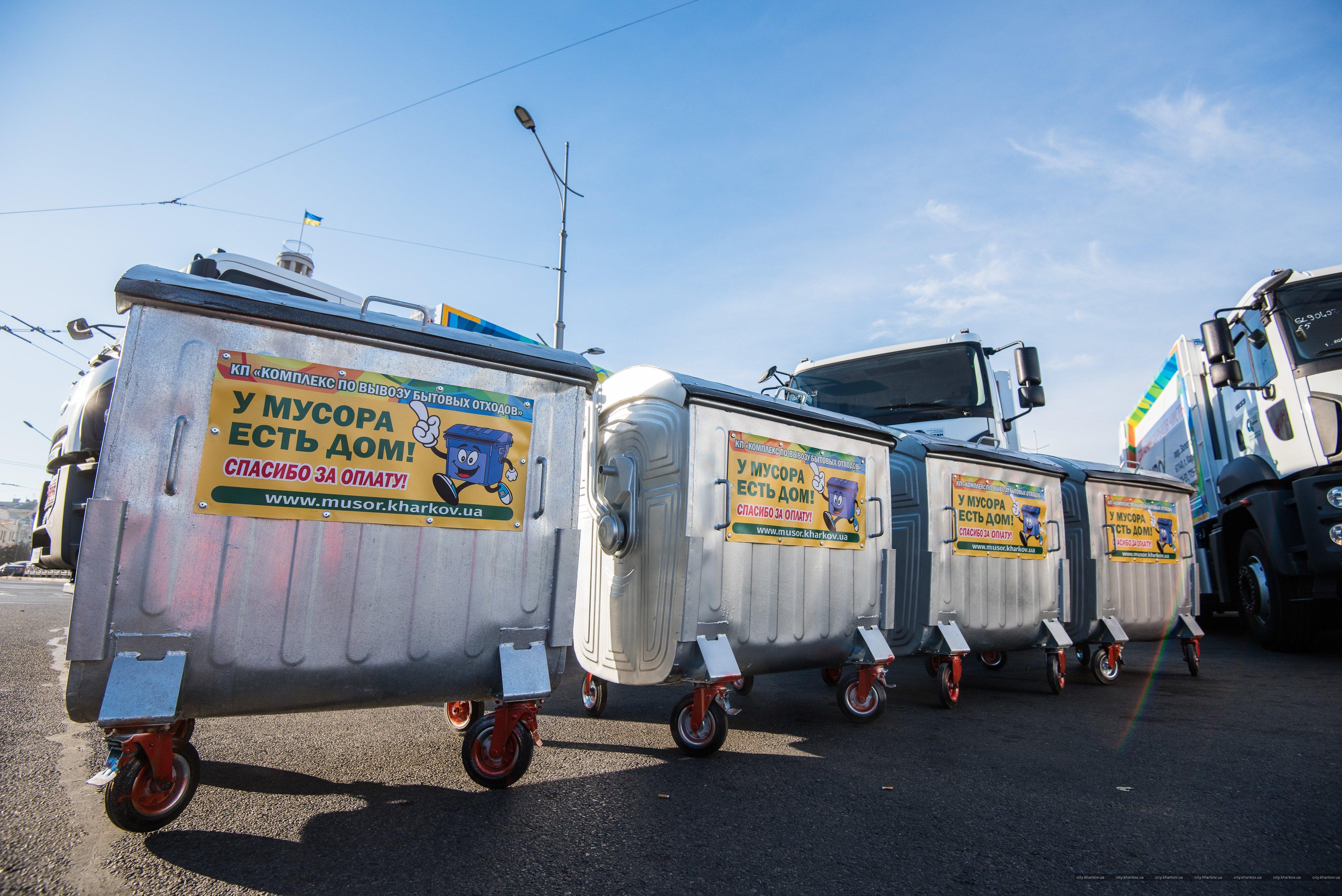 КВБО контейнеры