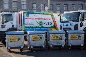 Новые контейнеры КВБО