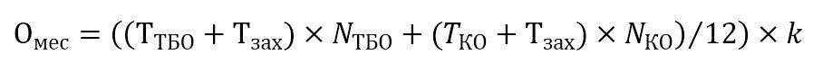 formula_tarif