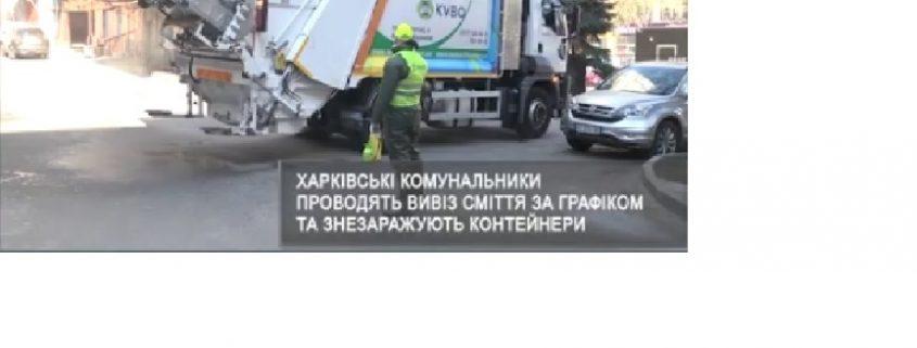 Вывоз_март1
