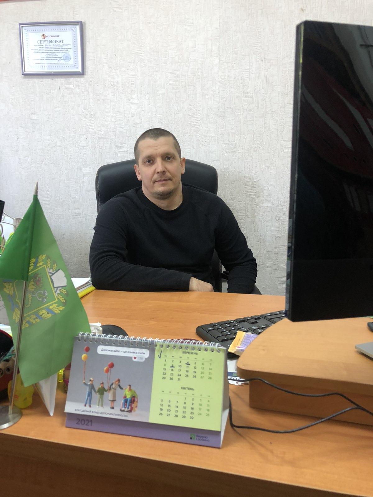 Ганзюк Сергей Александрович